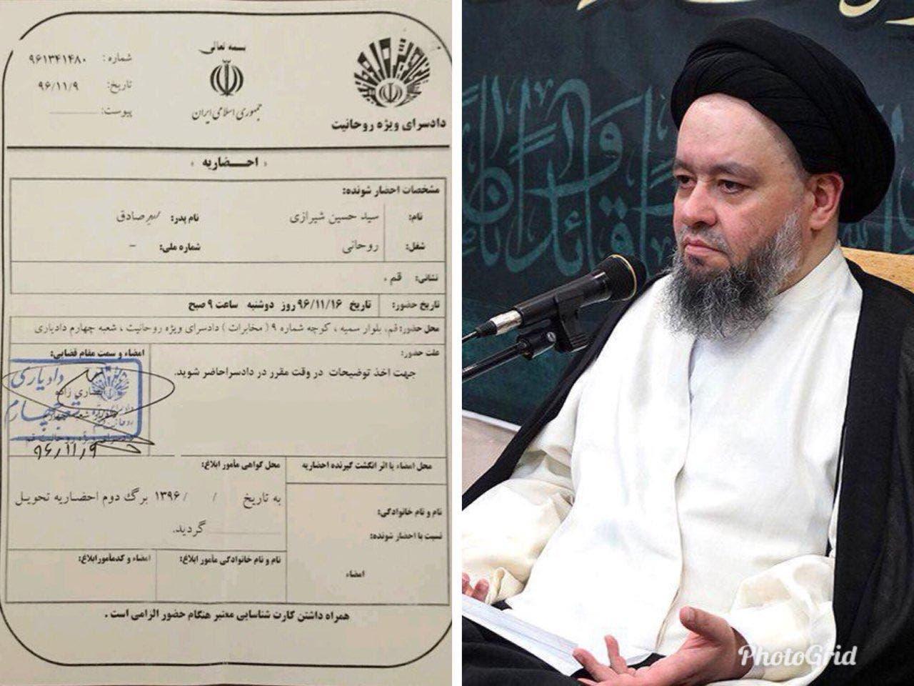 حکم بازداشت حسین شیرازی