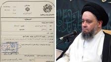 Iran arrests son of Shirazi cleric after calling Khamenei a pharaoh
