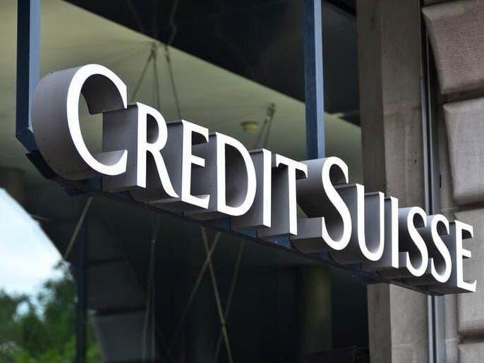 كريدي سويس يعتزم دمج وحدات الأنشطة المصرفية الاستثمارية