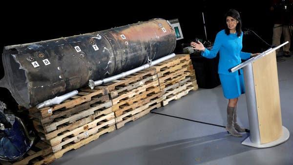 هيلي تستعرض صواريخ الحوثيين الايرانية