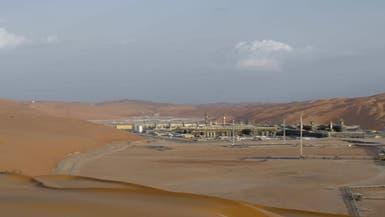 السعودية: الاعتداء على معمل شيبة لم يؤثر على إنتاج النفط