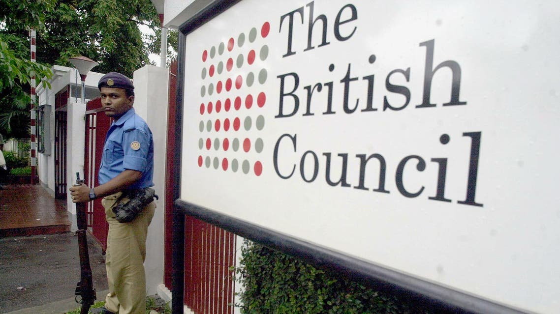 A policeman guards the main gate of the fear gripped British Council Library on the Dhaka University campus, 18 June 2001. (AFP)