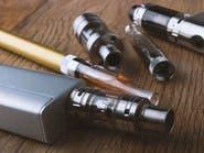 خبر سار.. فوائد صحية جمة من السجائر الإلكترونية