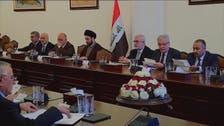 تفكك البيت الشيعي.. قبيل الانتخابات البرلمانية العراقية