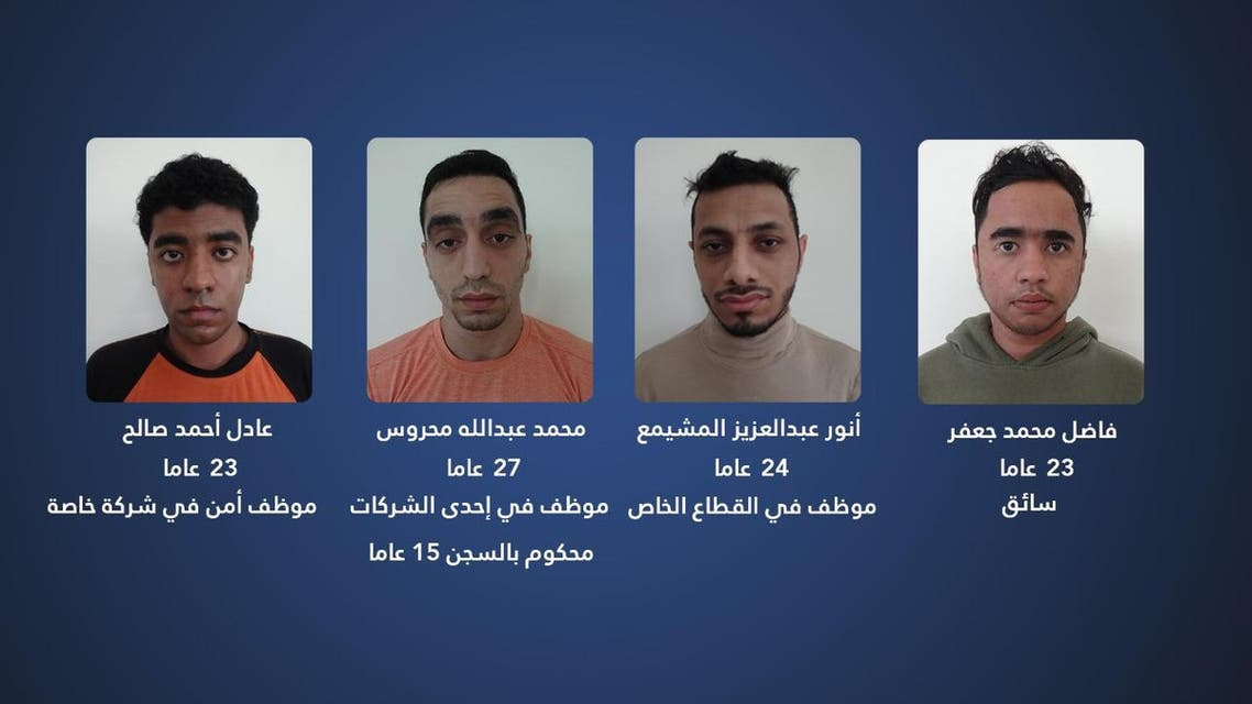 Bahrain arrests four Iran-trained extremists involved oil pipeline blast