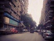 مصر تحذف اسم السلطان سليم الأول من شارع في القاهرة