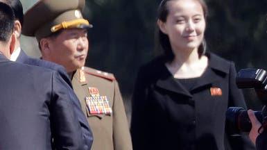 الأمم المتحدة تسمح لمسؤولي كوريا الشمالية بالسفر للجنوب