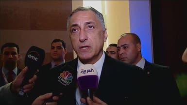 """محافظ """"المركزي المصري"""": سددنا جميع مستحقات شركات النفط الأجنبية المتأخرة"""