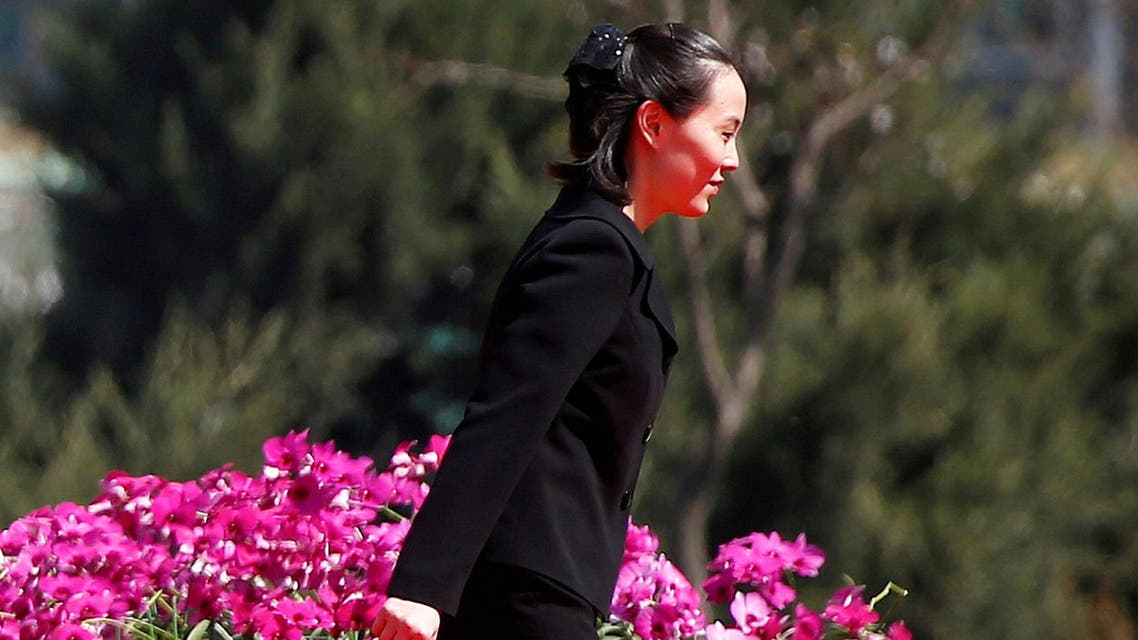 FILE PHOTO: Kim Yo Jong, sister of North Korean leader Kim Jong Un, attends an opening ceremony of a newly constructed residential complex in Ryomyong street in Pyongyang, North Korea April 13, 2017. REUTERS/Damir Sagolj/File Photo