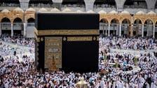 Why Bangladeshi pilgrims get charged double during Hajj?