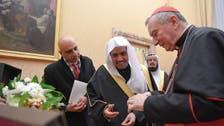 ویٹی کن کے وزیراعظم سے رابطہ عالمِ اسلامی کے سیکریٹری جنرل کی ملاقات