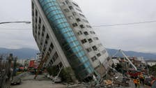 شاهد.. ارتفاع ضحايا زلزال تايوان إلى 5 قتلى و243 مصاباً
