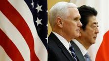 """واشنطن: سنفرض """"أشد"""" عقوبات أقرت حتى الآن ضد بيونغ يانغ"""