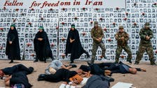 ANALYSIS: Human rights violations a tool to spread fear in Iran