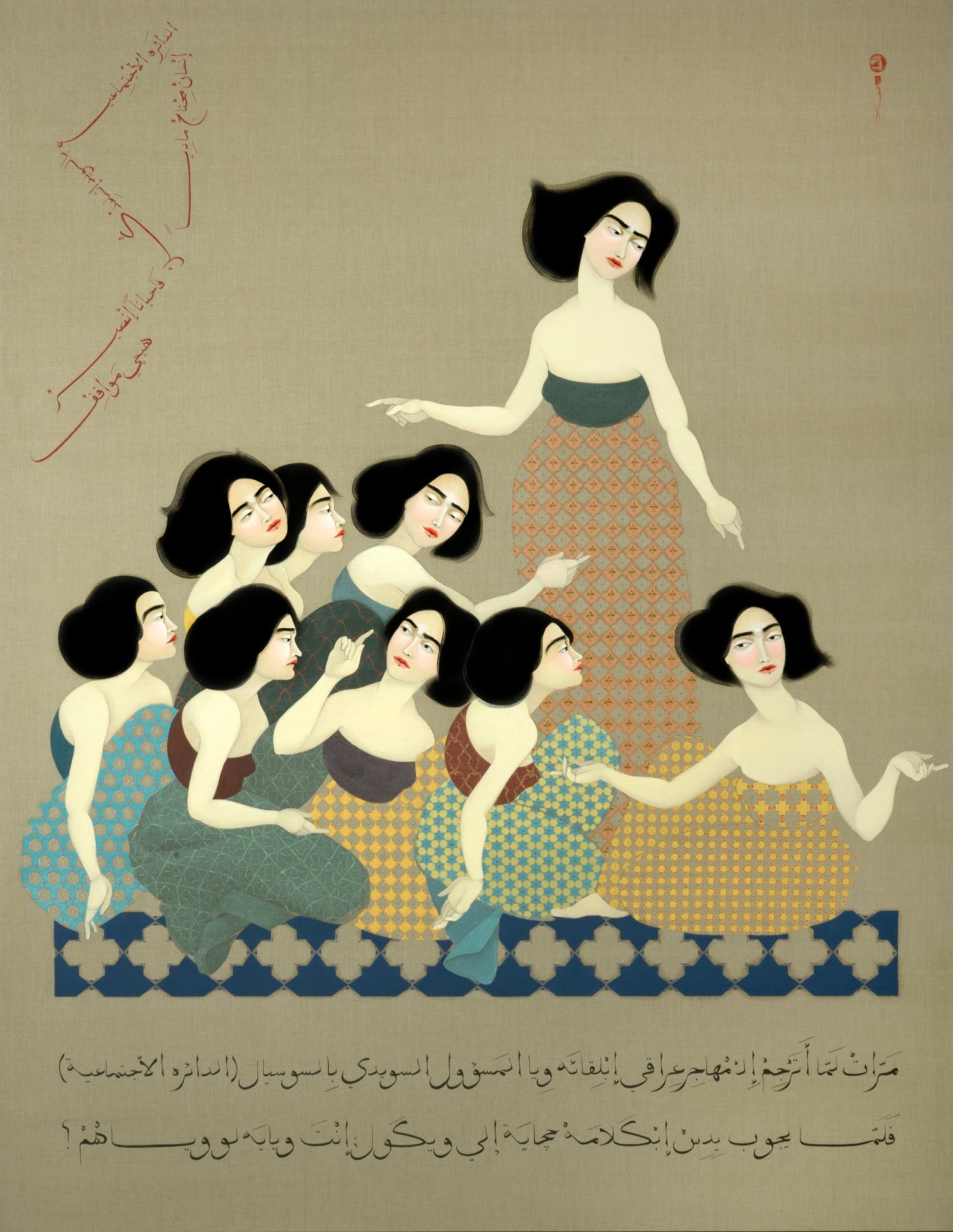 Hayv Kahraman: The Translator from the series How Iraqi Are You? (2015); Oils on linen. (Photo courtesy:  Defares Collection)
