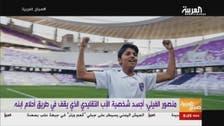 أول فيلم رياضي خليجي في دور العرض الإماراتية خلال أيام