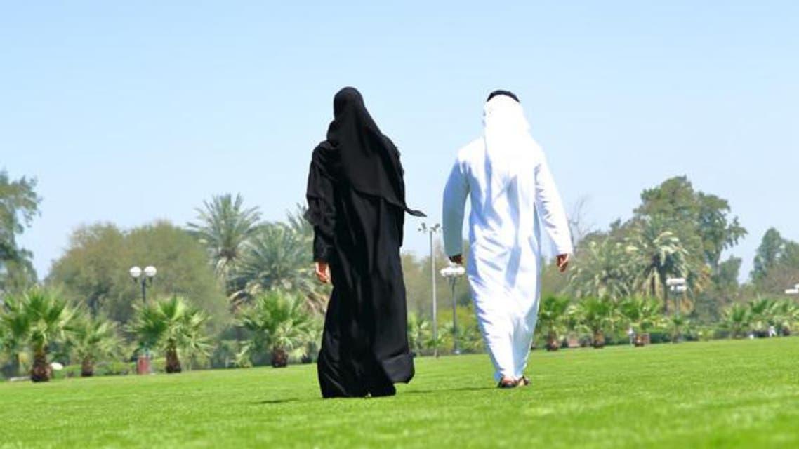 Saudi merriage test