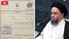 خامنہ ای کو 'فرعون' کہنے پر ایرانی عالم دین گرفتار
