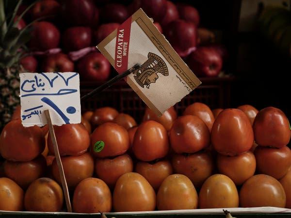 التضخم يعاود الارتفاع في مصر فوق 14%