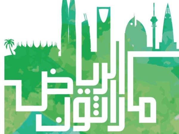 نائب رئيس الهيئة يعقد مؤتمرا حول ماراثون الرياض