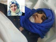 قناص حوثي يقتل حقوقية إغاثية أثناء عملها شرق تعز