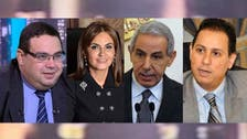 من يوقف خلافات وزراء ومسؤولي الاقتصاد في مصر؟