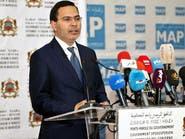 المغرب: حريصون على حماية وحدة التراب في النزاع الصحراوي
