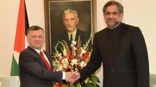 وزیر اعظم پاکستان شاہ عبداللہ دوم کا باہمی دلچسپی کے امور پر تبادلہ خیال