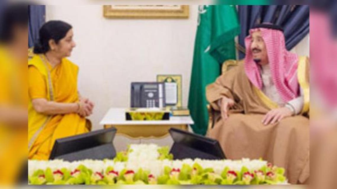 xternal Affairs Minister Sushma Swaraj (India) and shah salman