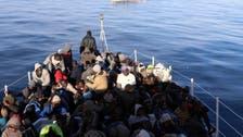 منظمة دولية: أكثر من 15 ألف مهاجر أعيدوا من ليبيا