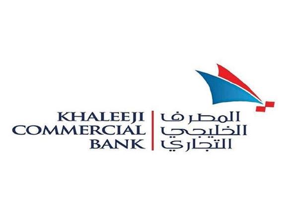 المصرف الخليجي التجاري يستكمل طرح صكوك بـ 159 مليون دولار