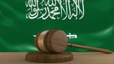 سعودی عرب میں قتل اور زیادتی کے مجرم چار پاکستانیوں کے سر قلم