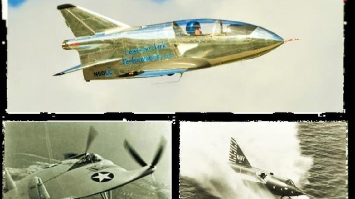 طائرات جمال نازي