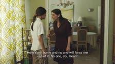 جوائز أوروبية لفيلم بلجيكي يروي حكاية عائلة سورية