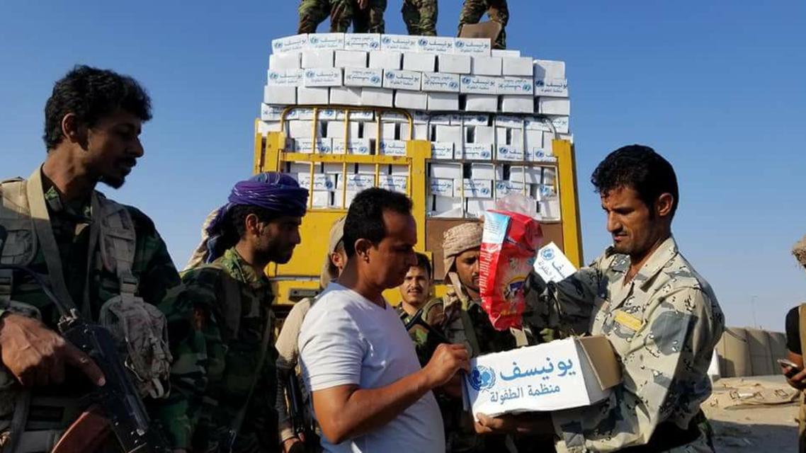اغاثة اممية ضبطها الجيش اليمني بعد بيعها من ميليشيا الحوثي لاحد التجار- ارشيفية