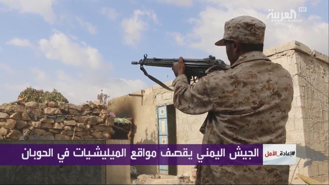 THUMBNAIL_ الجيش اليمني يواصل تقدمه في مديرية الجراحي جنوب الحديدة