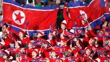 IOC awaits UN decision to send sports equipment to North Korea
