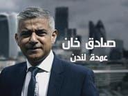 حزب المحافظين يعاقب عضواً هاجم عمدة لندن المسلم
