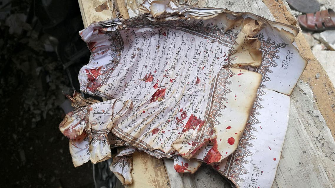 Libya mosque bombing. (Reuters)