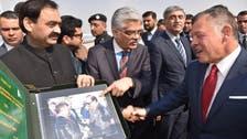 اردن کے شاہ عبداللہ دوم کا پاکستان کا 2روزہ دورہ مکمل ،وطن واپس روانہ