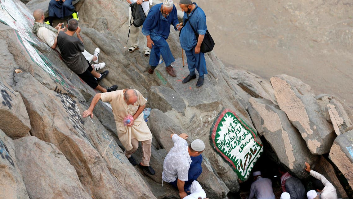 Muslim pilgrims visit the Hera cave, where Muslims believe Prophet Mohammad received the first words of the Koran through Gabriel, at the top of Mount Al-Noor ahead of the annual haj pilgrimage in the holy city of Mecca, Saudi Arabia September 7, 2016. REUTERS/Ahmed Jadallah