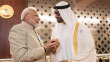 UAE welcomes India's Modi ahead of World Government Summit
