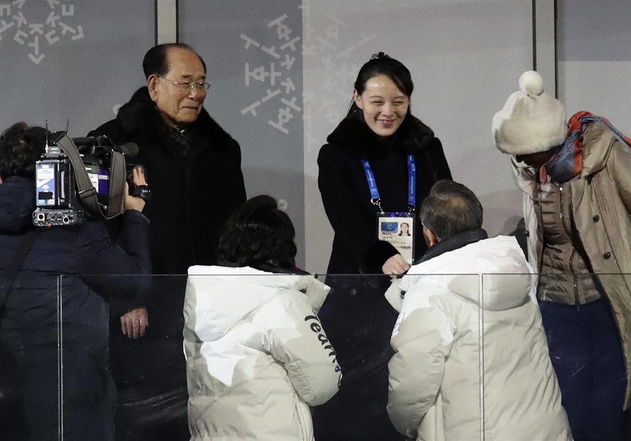 رئيس كوريا الجنوبية وقرينته يرحبان بالشقيقة الصغري لزعيم الشمالية والرئيس الفخري للبلاد