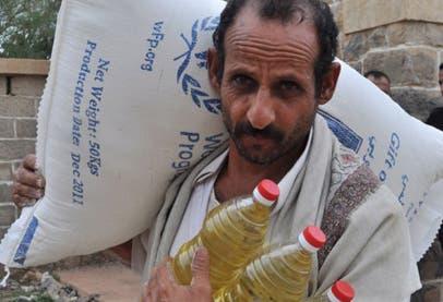 مساعدات إغاثية في اليمن