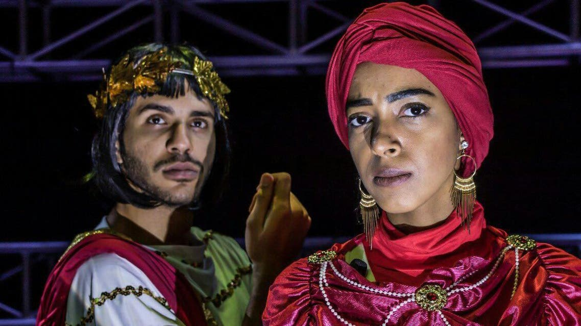 أول امرأة سعودية على المسرح مع رجل