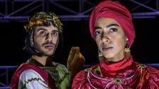 First Saudi woman to participate in a theatrical play