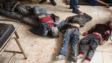"""غوطة دمشق تحت الموت.. ومجلس الأمن يبحث """"ثانية"""" الهدنة"""
