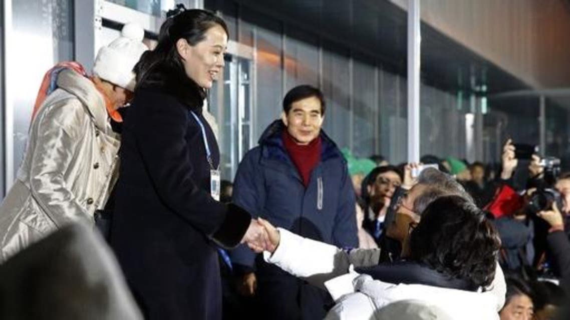 رئيس كوريا الجنوبية مد يده مصافحا الشقيقة الصغري لزعيم كوريا الشمالية