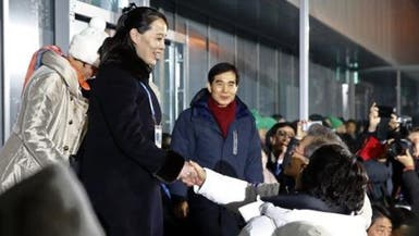 صور تاريخية.. رئيس كوريا الجنوبية وشقيقة زعيم الشمالية
