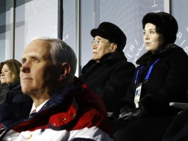 نائب ترمب عائدا من كوريا الجنوبية: نواصل عزل الشمالية